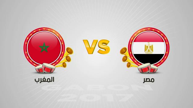 مشاهدة مباراة مصر والمغرب بث مباشر