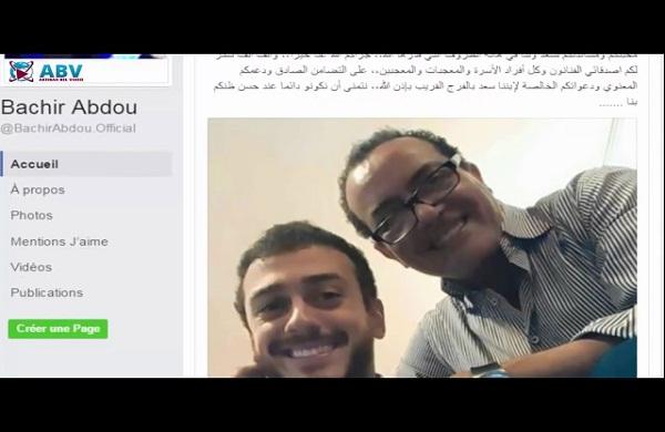 عاجـــــــــــــــــل - خبر سار بخصوص سعد لمجرد