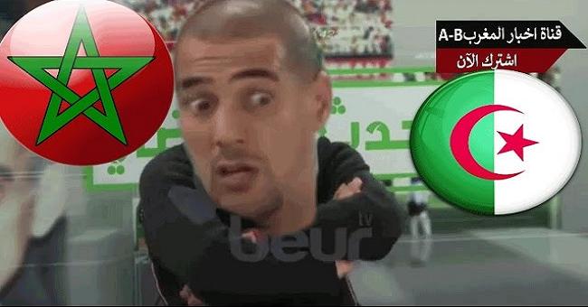 بالفيديو.. ردة فعل الجزائر على فوز وتأهل المنتخب الوطني المغربي لربع النهائي