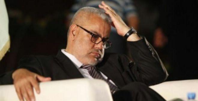 صحف الصباح: بنكيران في وضعية محرجة أمام  حزب الاستقلال!