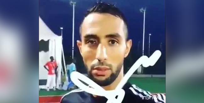 رسالة الأسود للمغاربة..العناصر الوطنية عازمة على تحقيق الفوز و لا بديل عنه