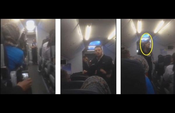 فتاة مغربية أرعبت طائرة في فرنسا