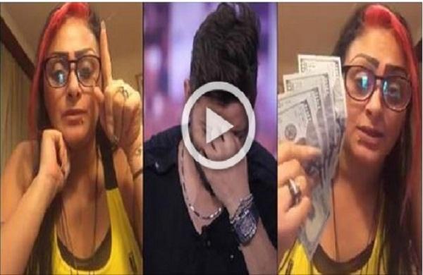فضيحة فيديو قنبلة : المغربية سميرة تفضح حاتم عمور شاهد التفاصيل