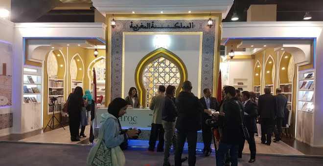 معرض القاهرة الدولي للكتاب يحتفي بالمغرب كضيف شرف ويفتتح أبوابه