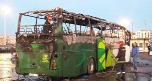 حرائق الحافلات