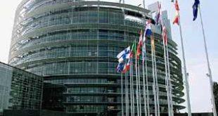 المعرب الاتحاد الاوروبي