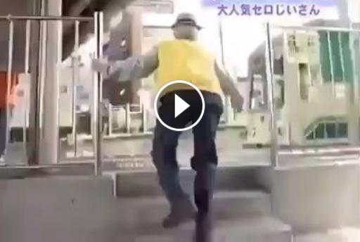 خطير هذا العجوز  سيذهلكم ما يفعله !
