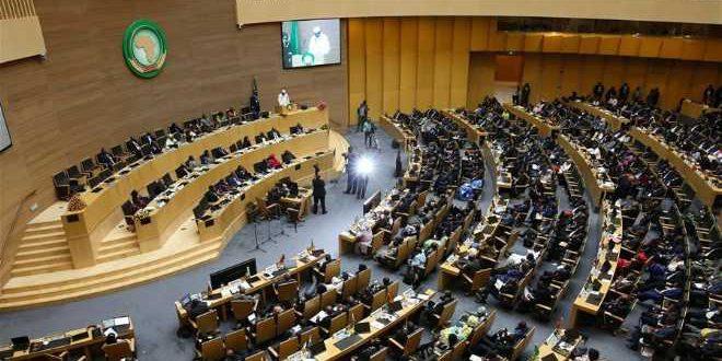 الاتحاد الإفريقي