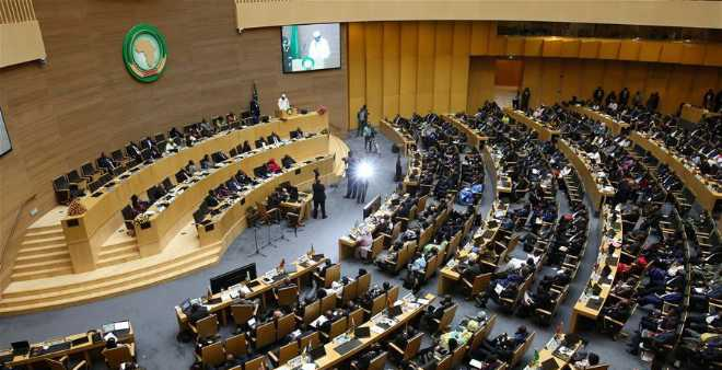 قانون عودة المغرب إلى الاتحاد الإفريقي يصدر في الجريدة الرسمية