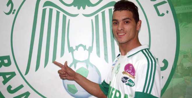 يوسف أنور يحمل قميص الرجاء الرياضي