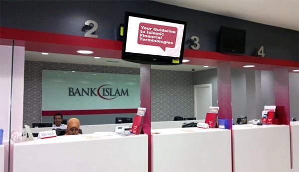 البنوك التشاركية.. خطوة جديدة تقرب موعد انطلاقها بالمملكة