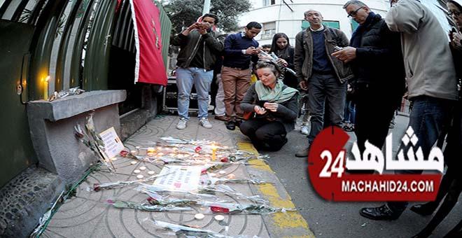 توقيعات العريضة ضد الإشادة بالإرهاب تتواصل