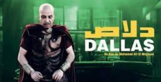 جمهور مصر يتعرف على تجارب سينمائية لمخرجين مغاربة