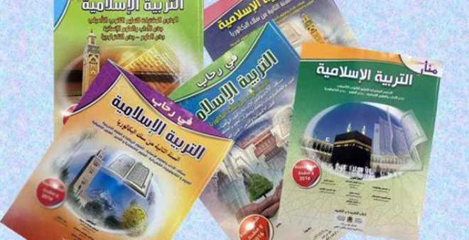 بنكيران يدخل على خط النقاش بشأن مقرر دراسي لمادة التربية الإسلامية