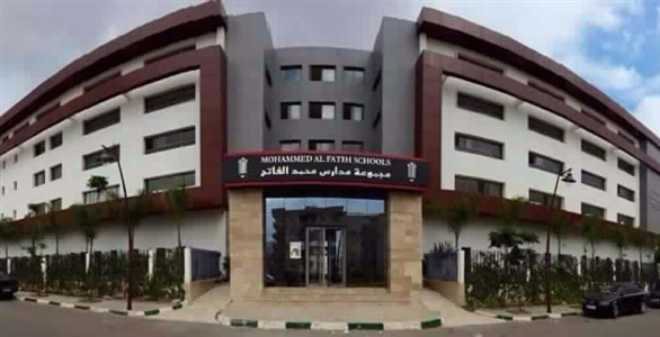 القضاء يؤيد قرار إغلاق المؤسسات التعليمية التابعة لمنظمة