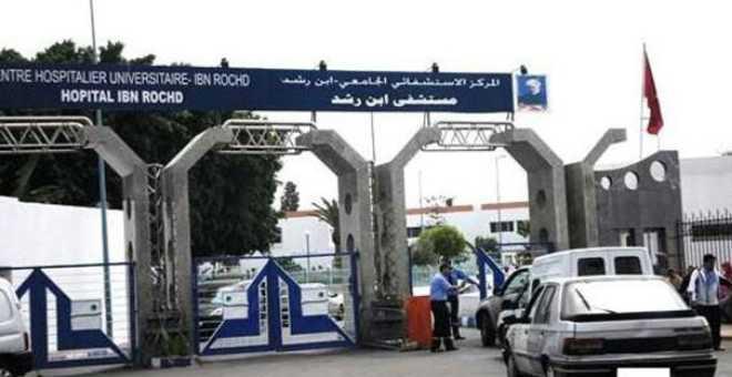 مستشفى ابن رشد يجري أزيد من 100 عملية في اليوم الواحد
