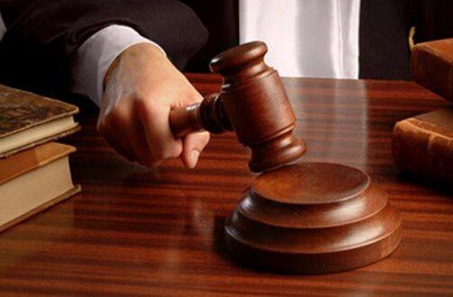 السنة القضائية