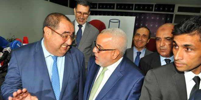 المالكي يفتح الباب للاتحاد الاشتراكي لدخول حكومة بن كيران