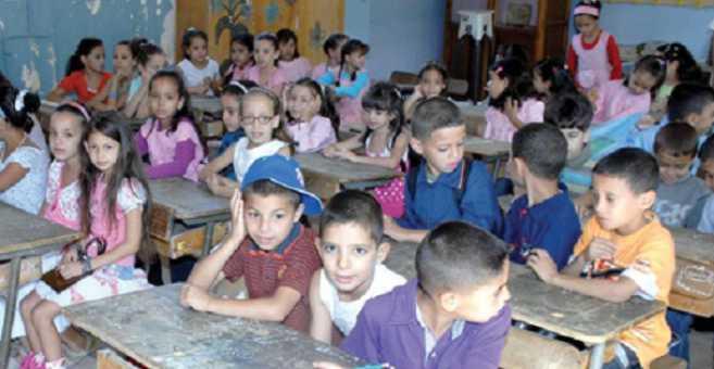 دراسة تناقش اختلالات النظام التربوي بالمغرب