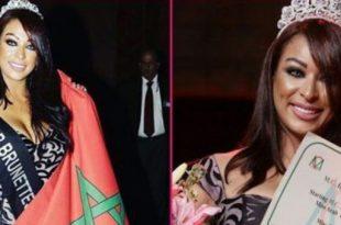 ملكة جمال السمراوات العرب