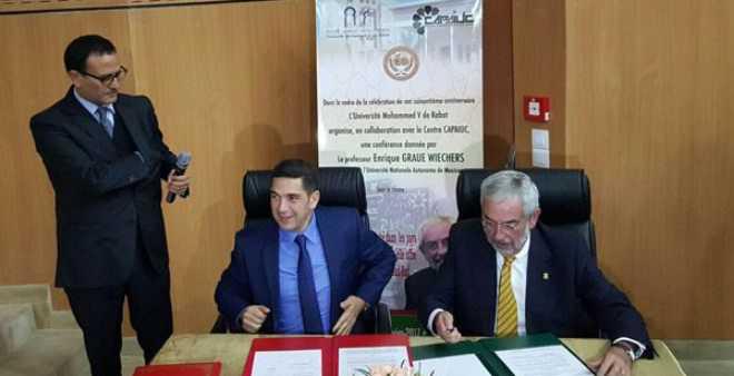 دروس مكسيكية في المغرب حول حقوق الإنسان ومقاربة النوع