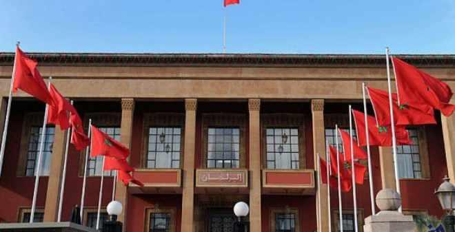 البرلمان يحتضن أشغال الدورة 22 للجنة التنفيذية للاتحاد البرلماني العربي