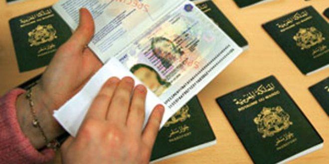 دون تأشيرة