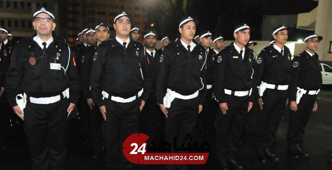 police-7