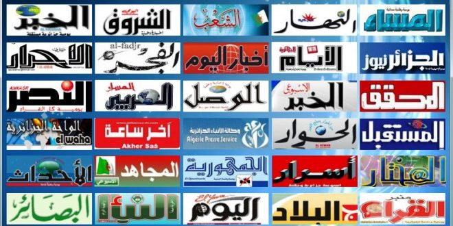 صدمة في أوساط الإعلام الجزائري