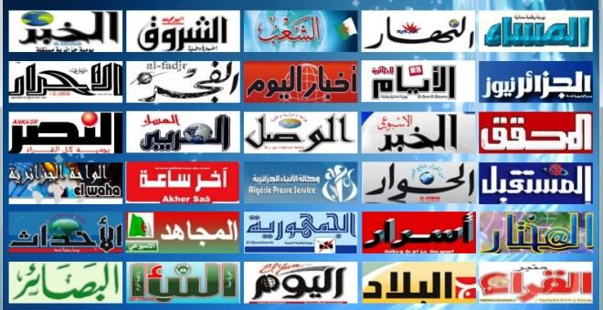صدمة في أوساط الإعلام الجزائري تجاه عودة المغرب إلى الاتحاد الأفريقي، والبوليساريو تتحدث عن انتصارها!
