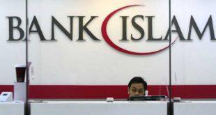 البنوك التشاركية