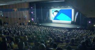 المهرجان الدولي للأفلام القصيرة