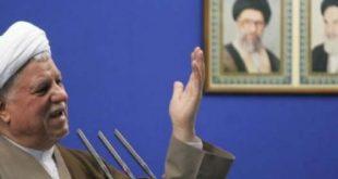 الرئيس الإيراني السابق علي اكبر هاشمي رفسنجاني
