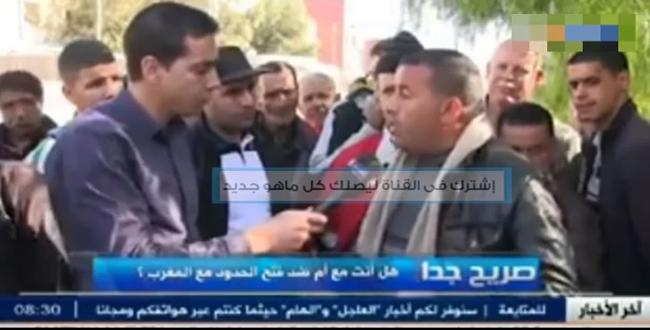 بالفيديو .. جزائريون غاضبون افتحوا لينا الحدود مع المغرب