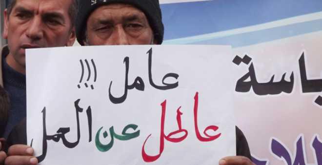 مندوبية التخطيط: المغرب فقد 37 ألف منصب شغل سنة 2016!