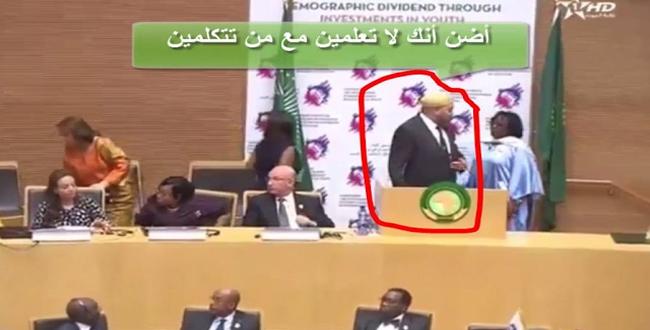 شاهد شهامة وتصرف الملك عندما طلب منه الذهاب للسلام على رئيس الاتحاد الافريقي