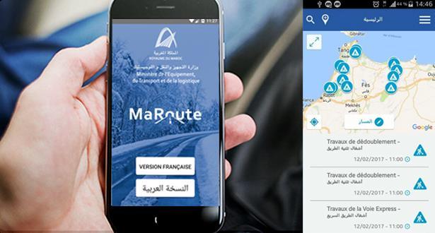 """إطلاق تطبيق """"ماروت"""" لمساعدة السائقين على الطرق وتأمين سفرهم"""
