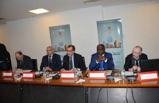 الإعلان في المعرض الدولي للكتاب عن تأسيس رابطة لناشري إفريقيا الوسطى