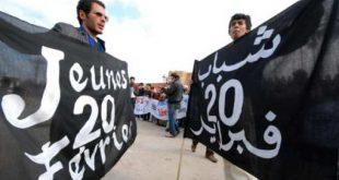 حركة 20 فبراير