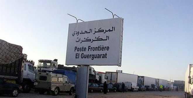 رسميا.. المغرب ينسحب من منطقة الكركارات بالصحراء المغربية