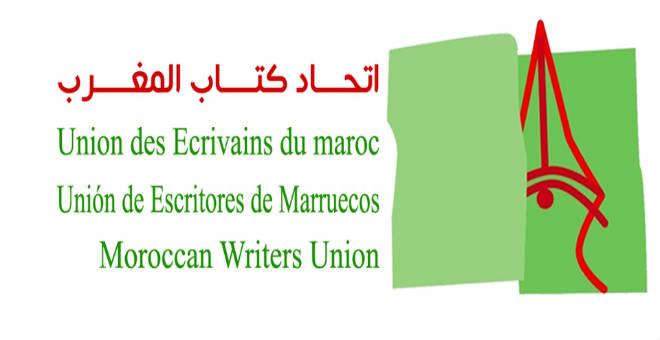 اتحاد كتاب المغرب يتفاعل مع الزخم الجديد  نحو إفريقيا ويعتبر الثقافة مؤتمنة على الجذور