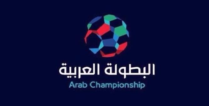 البطولة العربية للأندية تنال تزكية الفيفا