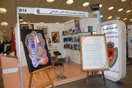 رجال الأمن الوطني يكشفون عن إبداعاتهم في معرض الكتاب بالدار البيضاء