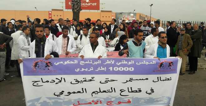 أطر البرنامج الحكومي يواصلون التصعيد ويخرجون في مسيرة بالبيضاء