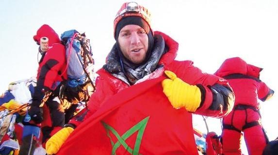 5 مغربيات سيرفعن العلم المغربي فوق قمة كليمنجارو الإفريقية
