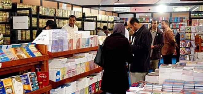 وزارة الثقافة المغربية تعلن عن انطلاق عملية دعم  قطاع النشر والكتاب