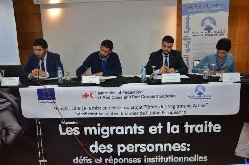 سياسة المغرب في مجال الهجرة انبنت أساسا على احترام حقوق الإنسان