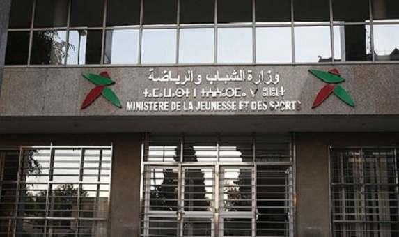 وزارة الشباب والرياضة تحتضن لقاءا لنشر نتائج مشروع