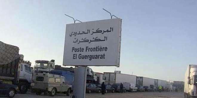 صحف الصباح:الكركرات..نحو تحويل هذا المركز  إلى أكبر منطقة حدودية برية بين المغرب وإفريقيا