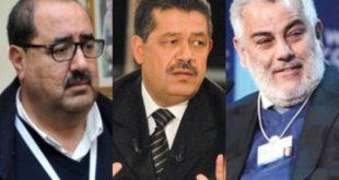 المؤتمرات الوطنية للأحزاب السياسية